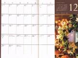 オレンジページ花ダイアリーカレンダーページ
