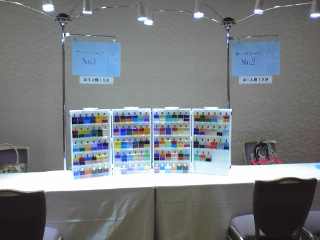 東京貴宝株式会社オーラソーマコンサルテーション2
